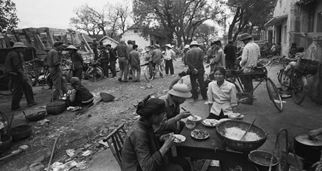 Thời điểm 1979 - Lâm Hoàng Mạnh